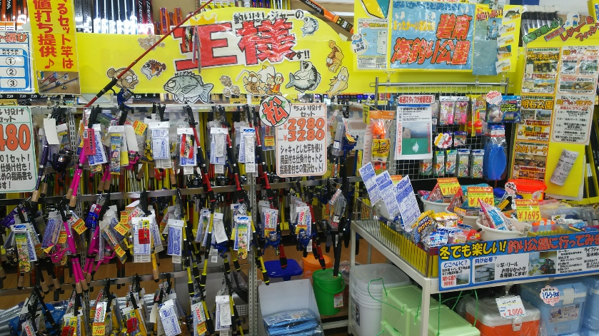 f:id:tengudo_staff:20171216124505j:plain