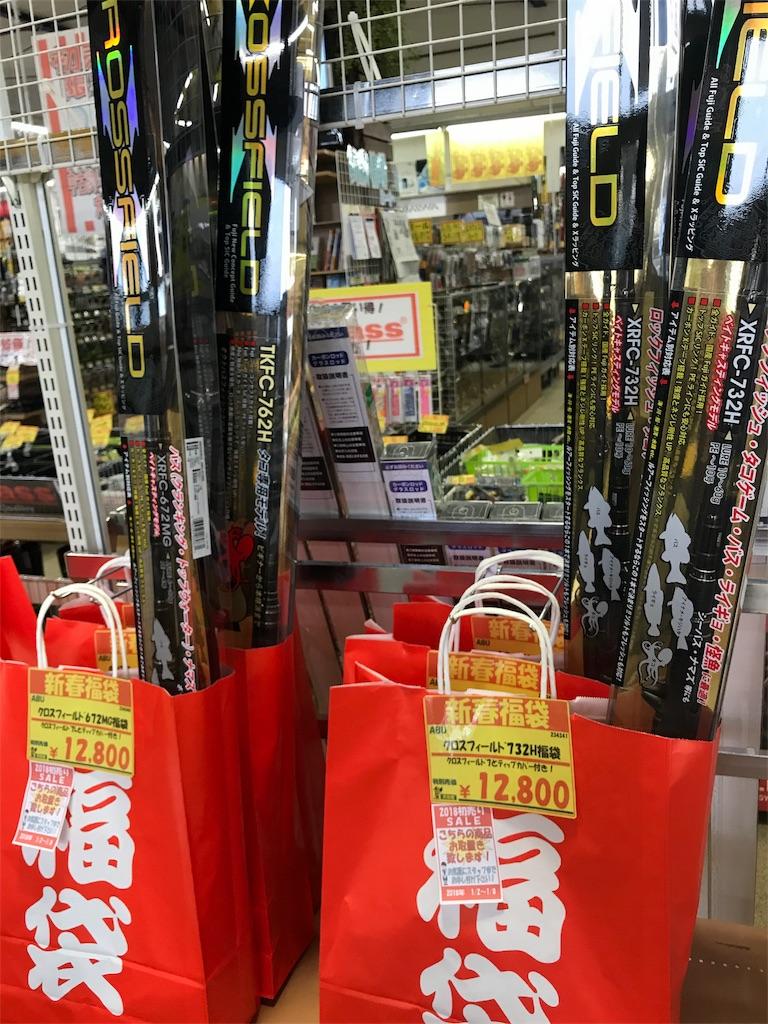 f:id:tengudo_staff:20171223151305j:image