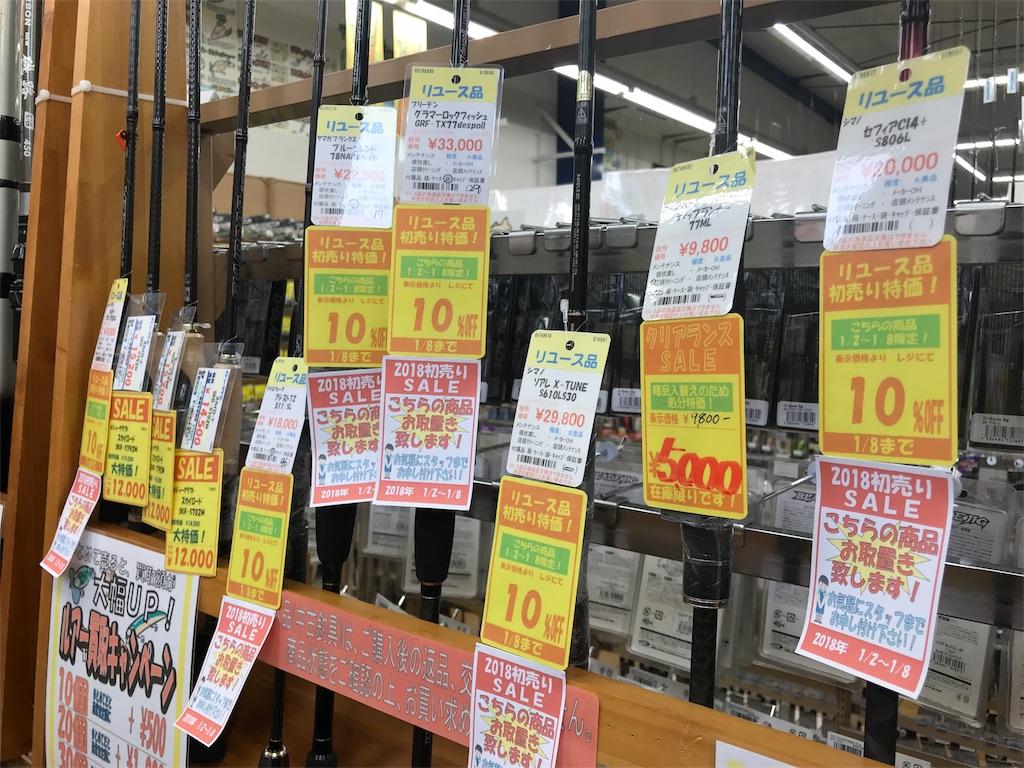 f:id:tengudo_staff:20171223153358j:image