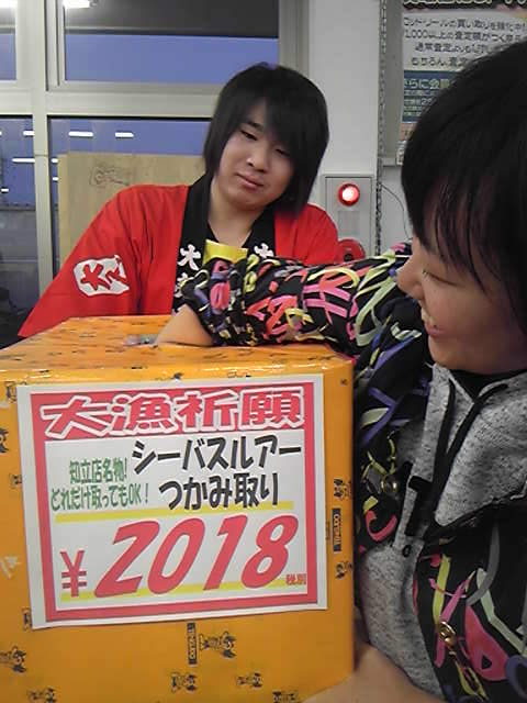 f:id:tengudo_staff:20180103173131j:plain