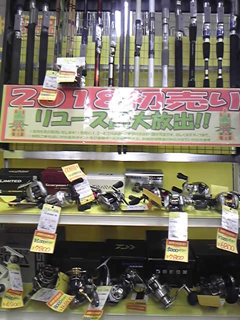 f:id:tengudo_staff:20180103173322j:plain
