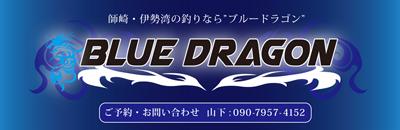 f:id:tengudo_staff:20180105202506p:plain