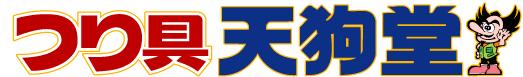 f:id:tengudo_staff:20180105202604p:plain