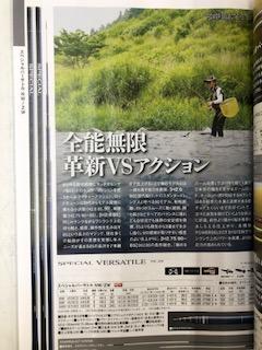 f:id:tengudo_staff:20180113160348j:plain