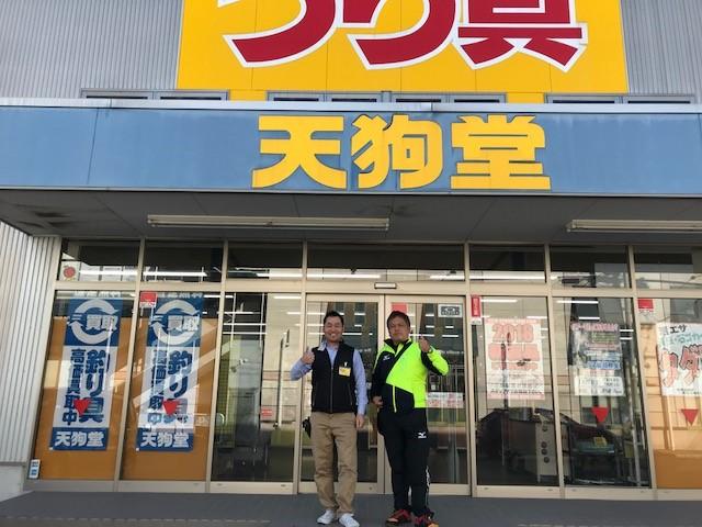 f:id:tengudo_staff:20180127163614j:plain