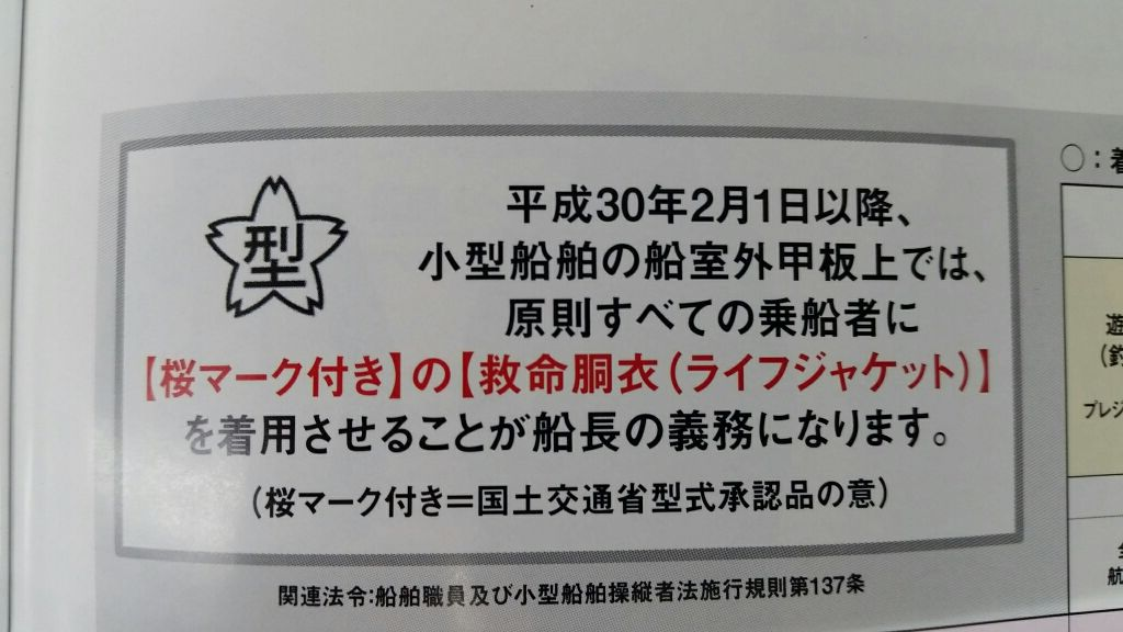 f:id:tengudo_staff:20180128104709j:plain