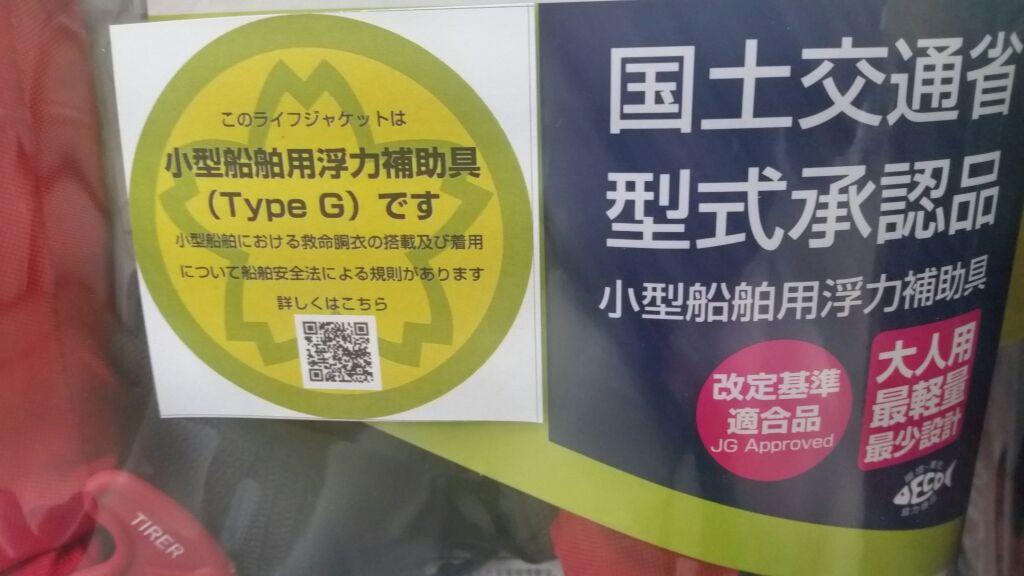 f:id:tengudo_staff:20180128104727j:plain
