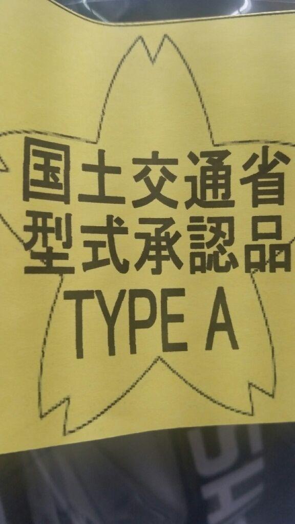 f:id:tengudo_staff:20180128105627j:plain