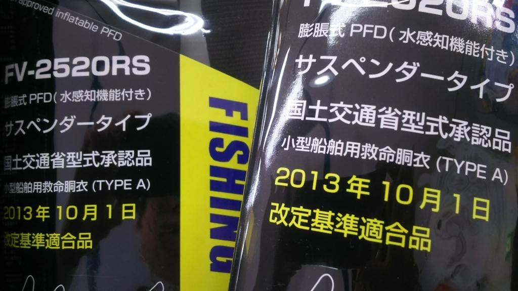 f:id:tengudo_staff:20180209202213j:plain