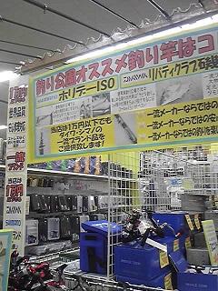 f:id:tengudo_staff:20180211182756j:plain