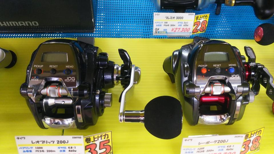 f:id:tengudo_staff:20180215163242j:plain