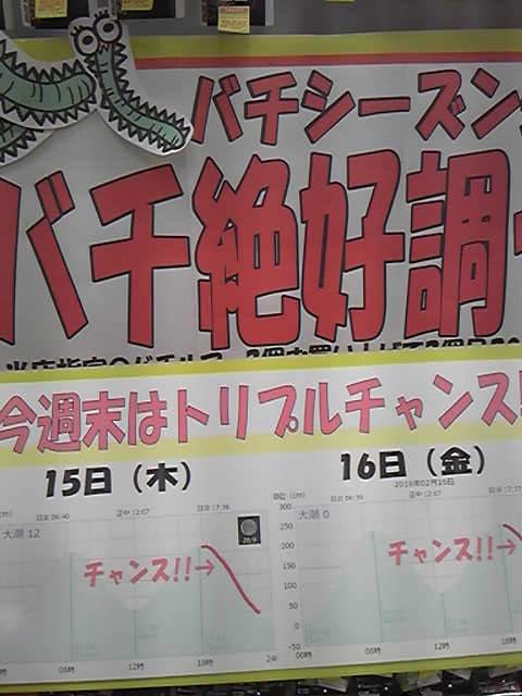 f:id:tengudo_staff:20180216102305j:plain