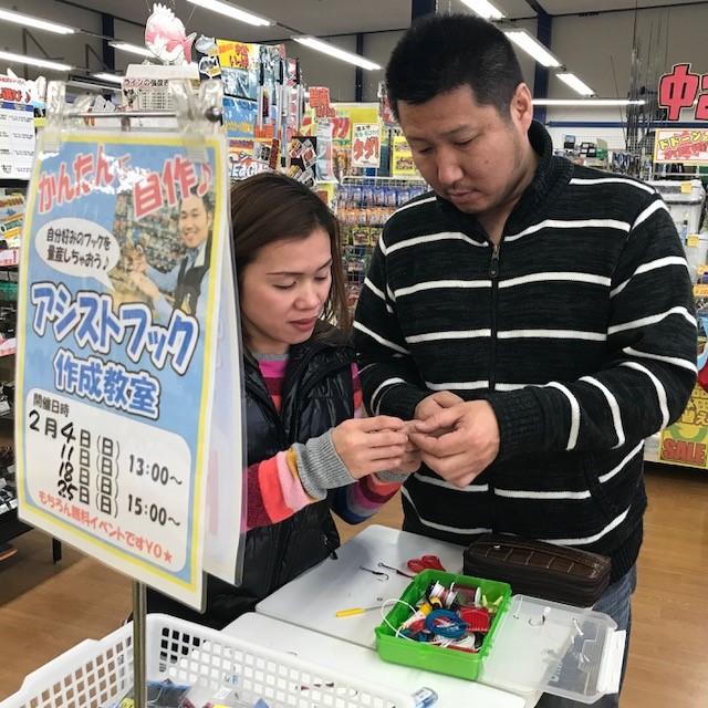 f:id:tengudo_staff:20180219001431j:plain