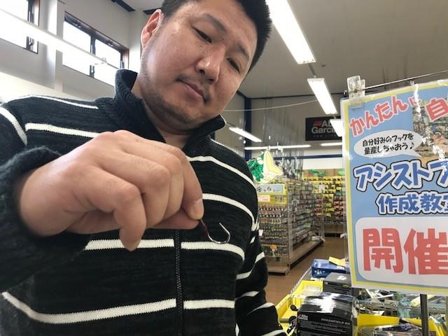 f:id:tengudo_staff:20180219001520j:plain