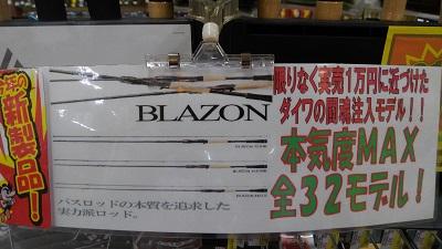 f:id:tengudo_staff:20180225194112j:plain