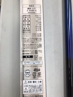 f:id:tengudo_staff:20180303152901j:plain