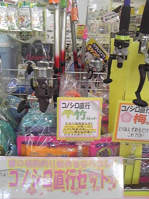 f:id:tengudo_staff:20180310140937j:plain