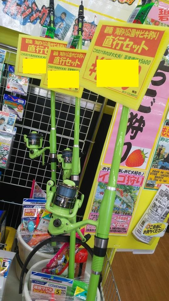 f:id:tengudo_staff:20180310170150j:plain