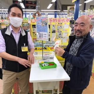 f:id:tengudo_staff:20180324200654j:plain