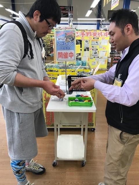 f:id:tengudo_staff:20180326131749j:plain