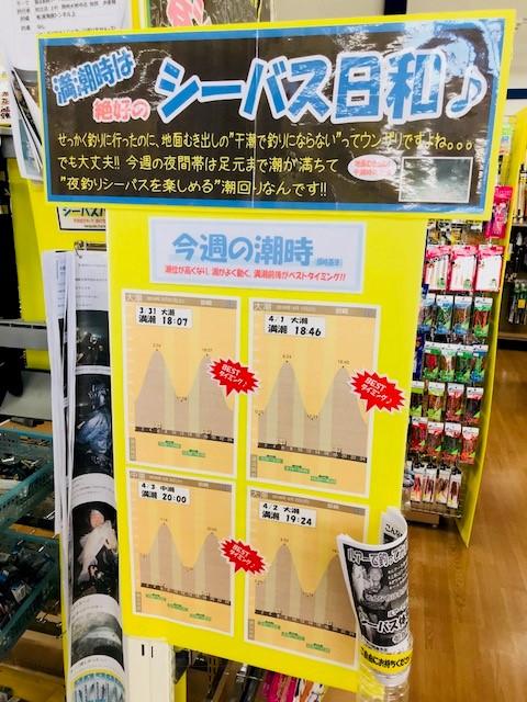 f:id:tengudo_staff:20180330111133j:plain