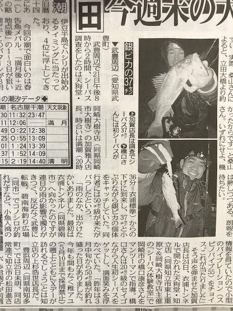 f:id:tengudo_staff:20180330112017j:plain