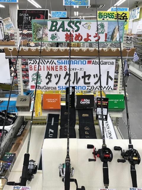 f:id:tengudo_staff:20180403160442j:plain