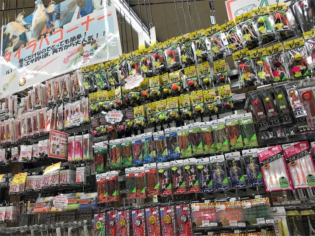 f:id:tengudo_staff:20180405163223j:image