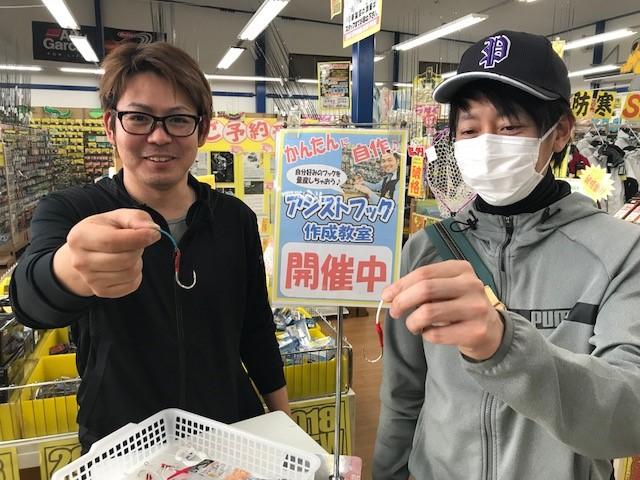 f:id:tengudo_staff:20180414185104j:plain