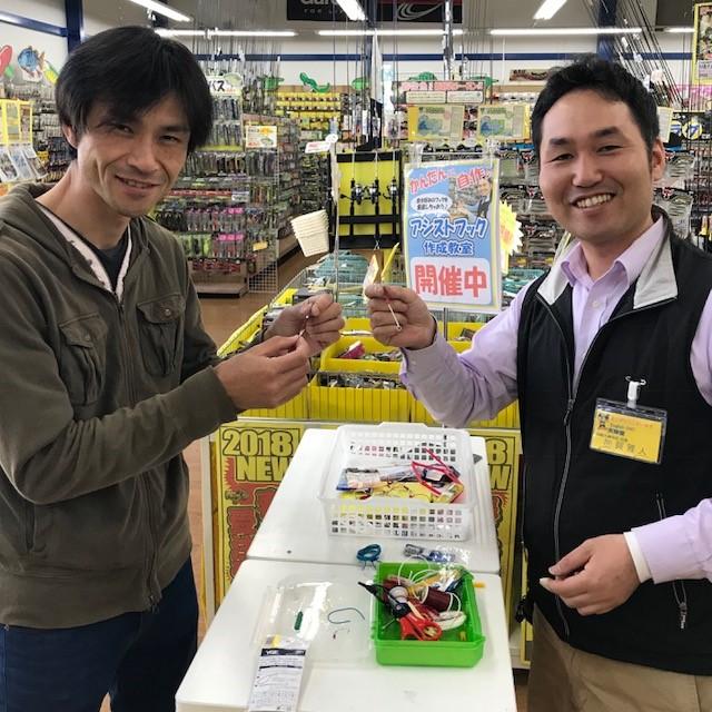 f:id:tengudo_staff:20180416112526j:plain