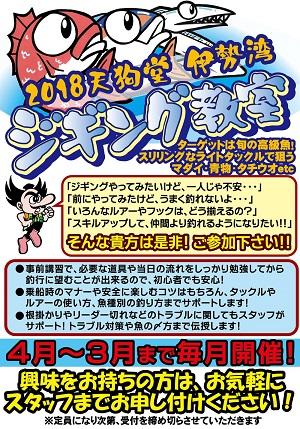 f:id:tengudo_staff:20180420120528j:plain