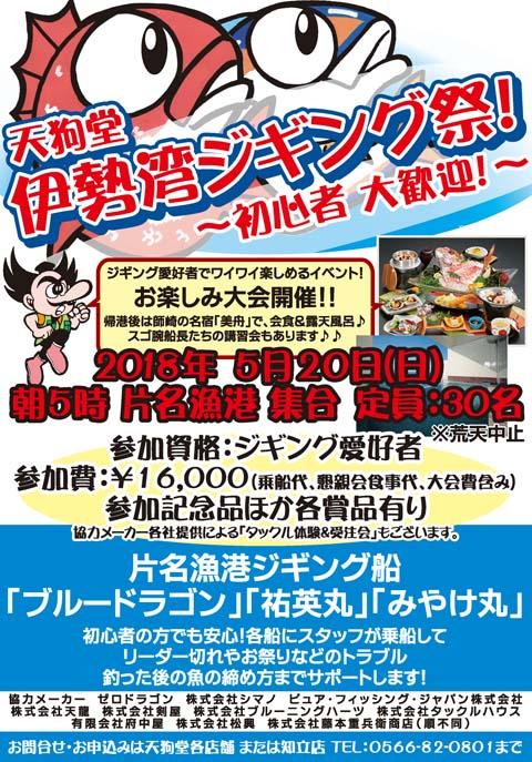 f:id:tengudo_staff:20180423133559j:plain