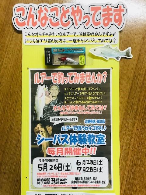 f:id:tengudo_staff:20180426235837j:plain
