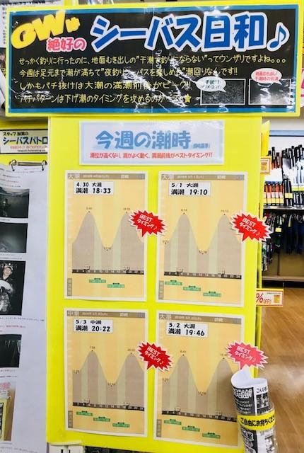 f:id:tengudo_staff:20180430122813j:plain