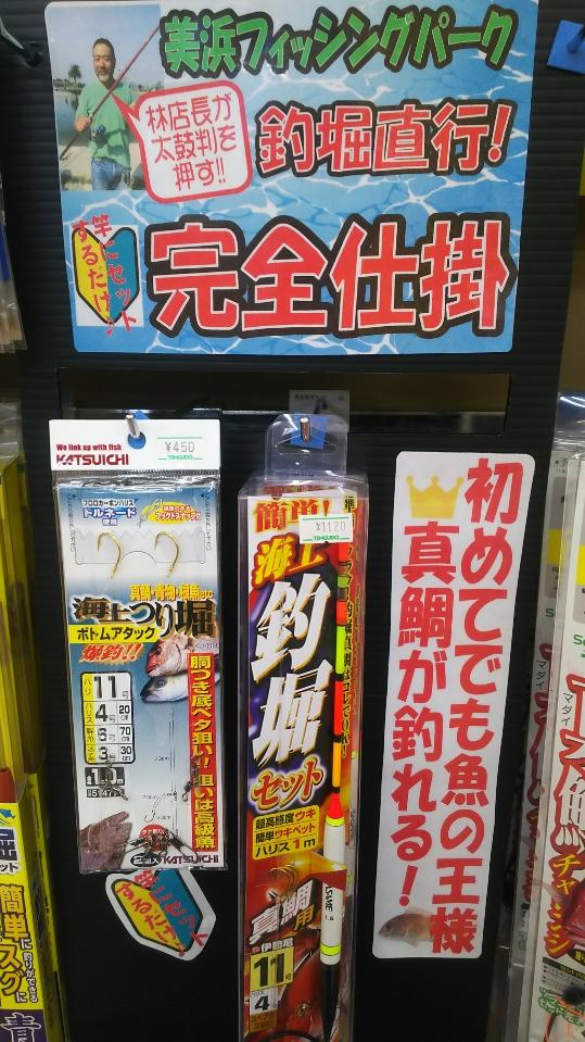 f:id:tengudo_staff:20180511112126j:plain