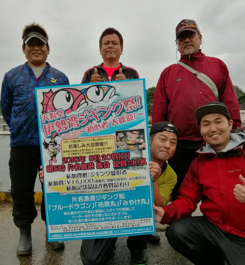 f:id:tengudo_staff:20180513171448p:plain