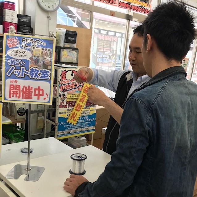 f:id:tengudo_staff:20180513172728j:plain
