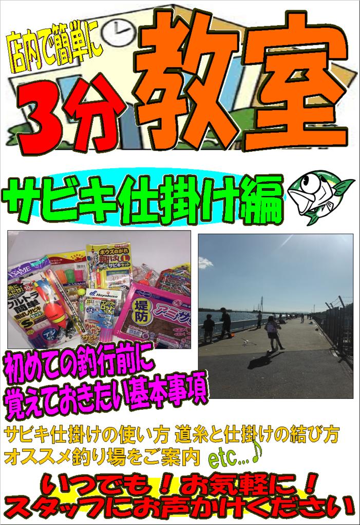f:id:tengudo_staff:20180519123530p:plain