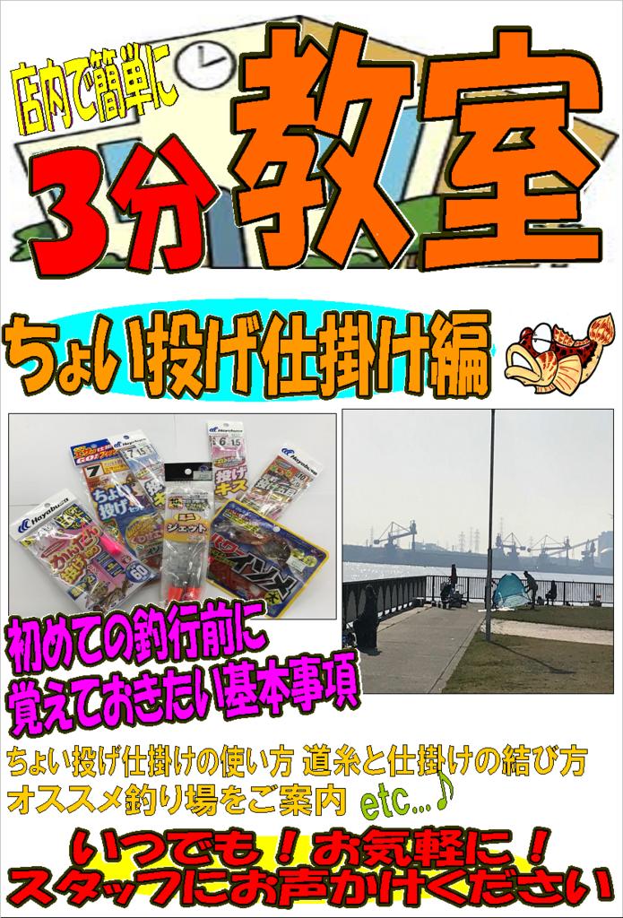 f:id:tengudo_staff:20180519123610p:plain