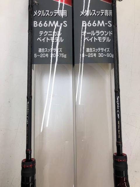 f:id:tengudo_staff:20180526194935j:plain