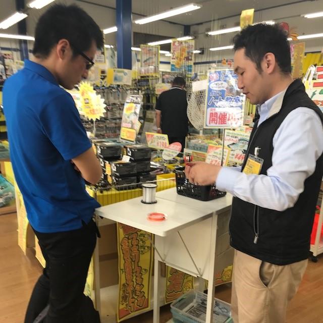 f:id:tengudo_staff:20180527175148j:plain