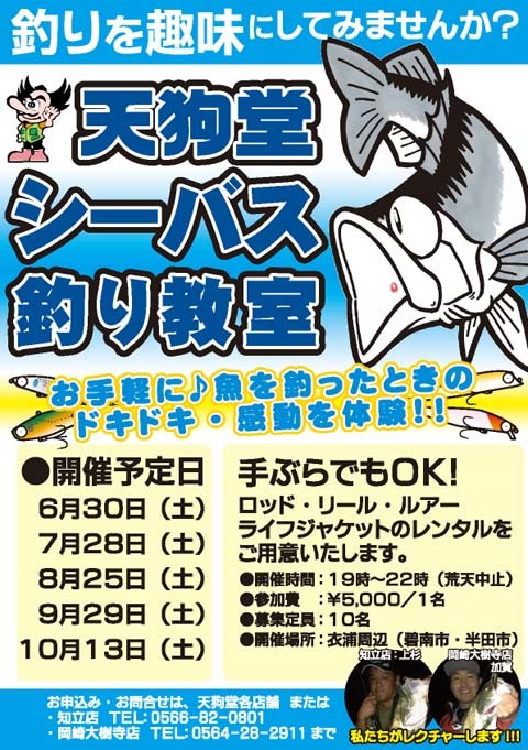 f:id:tengudo_staff:20180607162254j:plain