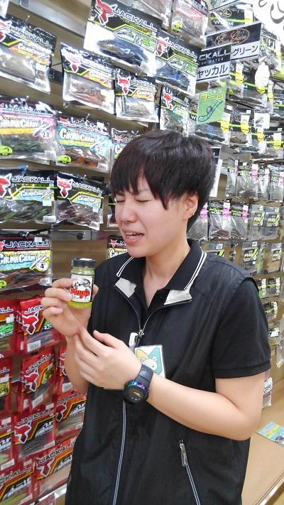 f:id:tengudo_staff:20180608205749j:plain