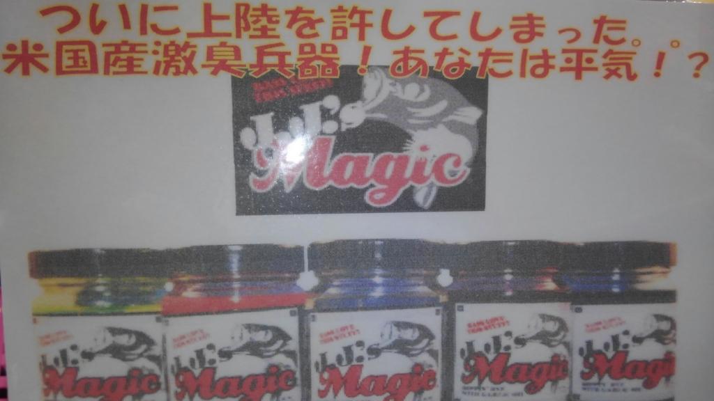 f:id:tengudo_staff:20180608210651j:plain