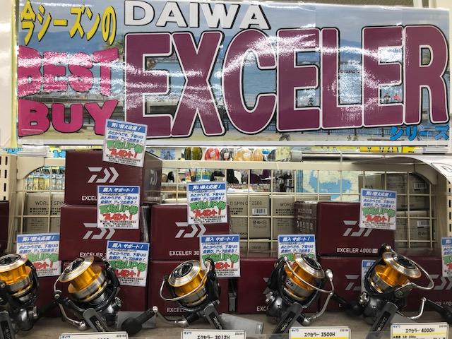 f:id:tengudo_staff:20180609131556j:plain
