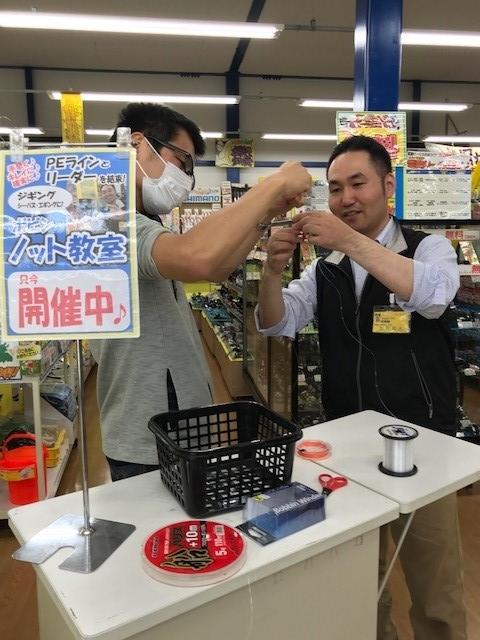 f:id:tengudo_staff:20180611151357j:plain