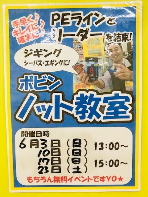 f:id:tengudo_staff:20180611152407p:plain