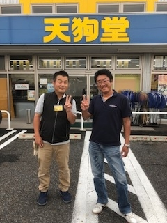 f:id:tengudo_staff:20180618170235j:plain