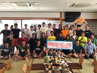 f:id:tengudo_staff:20180624210753j:plain