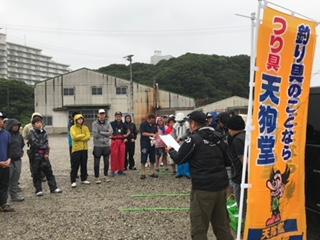 f:id:tengudo_staff:20180624211028j:plain